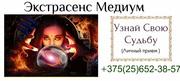 магические услуги возврат любимых Гадание Обряды на деньги на любовь